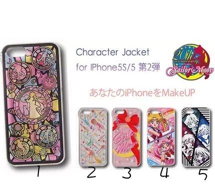 現貨日本原裝 第二彈 20周年記念 美少女戰士 iPhone5/5S 手機殼-6430046