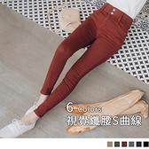 《BA5173》高彈收腹!雙釦高腰棉質斜紋窄管褲--適 2L~5L OrangeBear