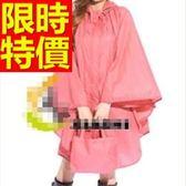 雨衣-斗篷式雨具與眾不同機能日系輕薄2色55m33[時尚巴黎]