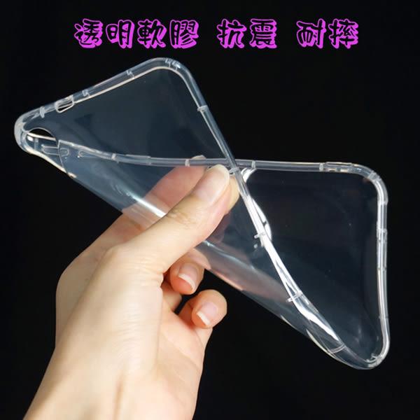 【氣墊空壓殼】華碩 ASUS ZenFone 3 ZE520KL Z017DA 5.2吋 防摔氣囊輕薄保護殼/背蓋/軟殼/外殼/抗摔透明殼