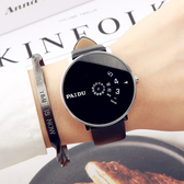 流行女錶 韓版簡約個性創意概念時尚潮流男女學生防水休閒大氣運動電子手錶 快速出貨