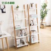 書架置物架客廳梯形靠墻架臥室墻壁花架落地墻角儲物架多層層架YXS    韓小姐