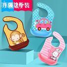 防水寶寶吃飯圍兜嬰兒圍嘴口水巾仿硅膠大號...