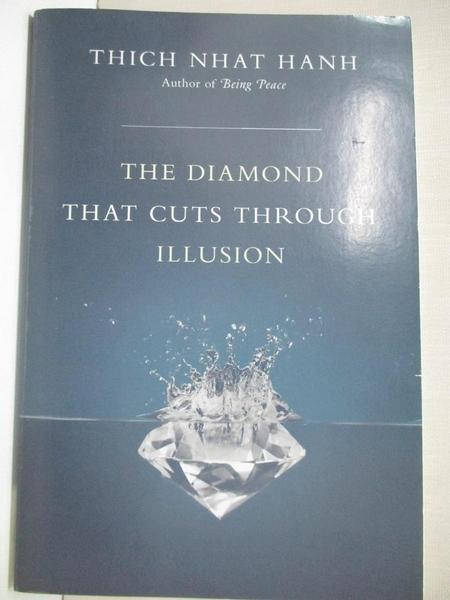 【書寶二手書T1/宗教_BP6】The Diamond That Cuts Through Illusion: Commentaries…