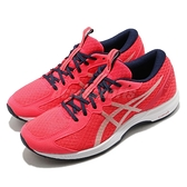 【六折特賣】Asics 慢跑鞋 Lyteracer Tenka 紅 白 女鞋 跑步 路跑 運動鞋 【ACS】 1012A581700