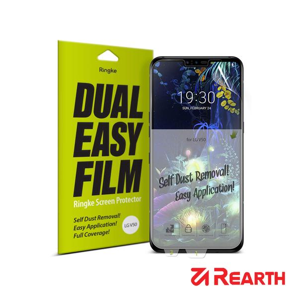 Rearth LG V50 滿版抗衝擊螢幕保護貼(兩片裝)