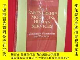 二手書博民逛書店The罕見Partnership Model in Human