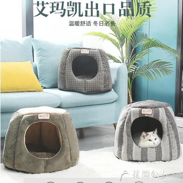貓窩冬季保暖狗墊子大型小型犬泰迪狗狗用品床寵物窩狗窩四季通用- 快速出貨YJT