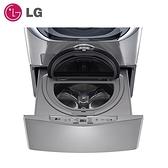 【LG 樂金】2.5公斤 MiniWash加熱洗衣迷你洗衣機 星辰銀(WT-D250HV)