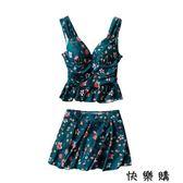 泳衣女三件套韓國溫泉小香風分體