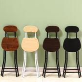 摺疊椅子現代簡約小凳子家用摺疊椅便攜摺疊時尚靠背椅簡易摺疊凳 igo初語生活館