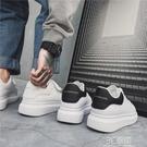 夏季男鞋2021年新款潮鞋小白鞋百搭透氣休閒增高平板鞋白鞋麥昆達 3C優購