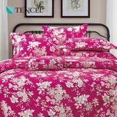 天絲 Tencel 蘭之夢 紅 床包冬夏兩用被 加大四件組  100%雙面純天絲