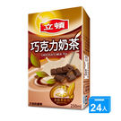 立頓巧克力奶茶250ml*24入/箱【愛買】