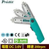 Pro sKit 寶工 PT-1136A    3.6V充電起子