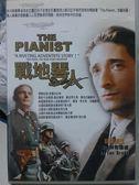 挖寶二手片-P13-003-正版DVD*電影【戰地琴人】-安德林布洛迪