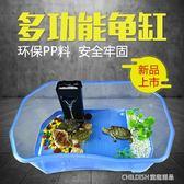 魚缸 烏龜小烏龜缸帶曬臺水龜金魚缸龜箱塑料巴西龜烏龜活體龜盆水陸缸 童趣潮品