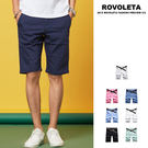 8色休閒短褲【SB-N3965】(ROV...