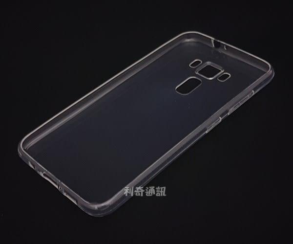 超薄透明軟殼 [透明] ASUS ZenFone 3 (ZE520KL) 5.2吋