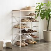 懶角落 多層鐵藝鞋架子免打孔家用省空間鞋柜組裝落地置物架  無糖工作室