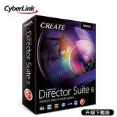 Cyberlink 訊連 創意導演組合包 6 (升級下載版)