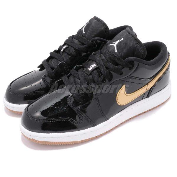 Nike Air Jordan 1 Low GG 黑 金 低筒 漆皮鞋面 喬丹1代 女鞋 大童鞋【PUMP306】 554723-032