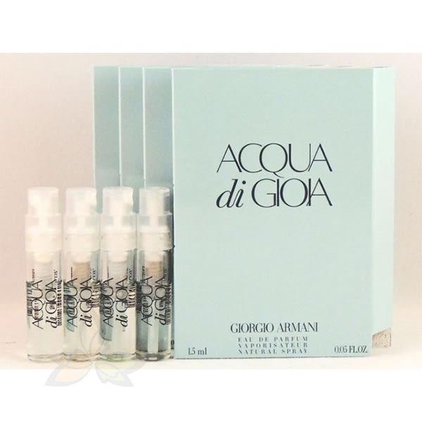 Giorgio Armani 亞曼尼 寄情女性淡香水 針管小香1.5ml【百奧田旗艦館】