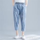 微胖褲子大碼破洞牛仔褲女鬆緊腰顯瘦減齡七分哈倫褲新款2020 LF6156『小美日記』