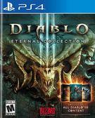 PS4 暗黑破壞神 3:永恆之戰版(美版代購)