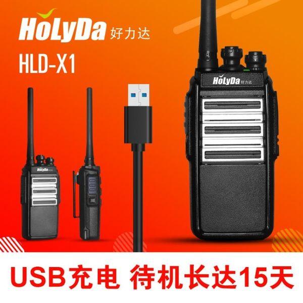 超長待機15天USB充電戶外對講機