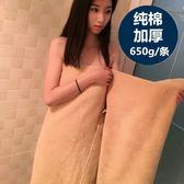 浴巾成人加大加厚柔軟可愛家用正韓性感全棉個性創意超強吸水【年貨好貨節免運費】
