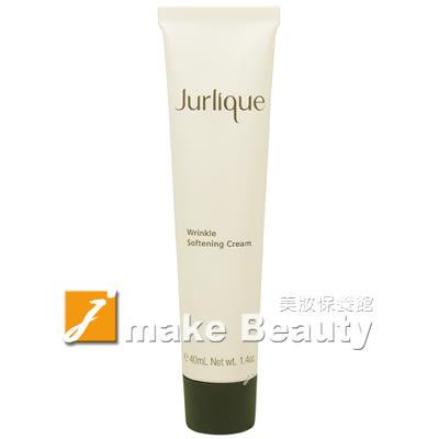 Jurlique茱莉蔻 緊緻柔膚霜(40ml)《jmake Beauty 就愛水》