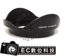 【EC數位】Canon 專用 EW-83E EW83E 太陽罩 EF 10-22mm 17-40mm 16-35mm 鏡頭遮光罩  可反扣遮光罩