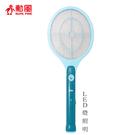 勳風 三層網電蚊拍(HF-7000)夏天 蚊子剋星