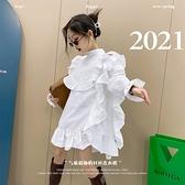 女童襯衫洋裝2021春裝新款中大童設計感不規則荷葉邊仙女裙潮童 幸福第一站