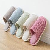 日式家居拖鞋情侶冬季室內地板春秋托鞋居家男女防滑軟底棉麻拖鞋 提前降價 免運直出