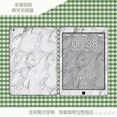 版9.7寸WLAN版iPad大理石紋磨砂全身保護貼紙後背膜平板A1822  艾美時尚衣櫥