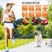狗 狗狗跑步牽引繩狗錬子大型中小型犬牽引帶拴狗繩跑步遛狗寵物用品·夏茉生活