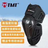 TMT滑雪護膝護肘滑雪裝備成人護具男女單雙板輪滑套裝摩托車防摔