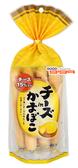 【吉嘉食品】NATORI 涵館 起士魚板條(原味) 每包256公克,日本進口 {4989510803355}[#1]