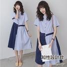 孕婦裝 MIMI別走【P521497】首爾設計感 腰帶拚色襯衫裙 開扣哺乳 孕婦洋裝