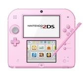 任天堂 2DS 原裝日版主機(粉紅)加送保護貼