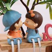 客廳酒櫃創意迷你家里室內樹脂吊腳娃娃現代家居小裝飾品卡通擺件「時尚彩虹屋」