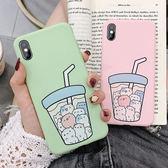 【SZ51】抹茶綠貓咪奶茶全包軟殼 iphone XS MAX手機殼 iphone 6s/7/8 plus 手機殼 iXR XS手機保護殼套