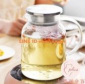 冷水壺玻璃涼水壺瓶大容量泡茶茶壺家用北歐耐高溫晾白開水杯扎壺【大碼百分百】