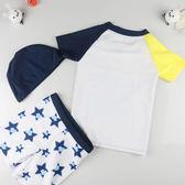兒童泳衣韓國寶寶防曬速干分體泳衣套裝男孩男童小中大童溫泉泳褲 居享優品