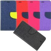 拼接雙色款 Sony Xperia E4g (E2053) 磁扣側掀(立架式)皮套