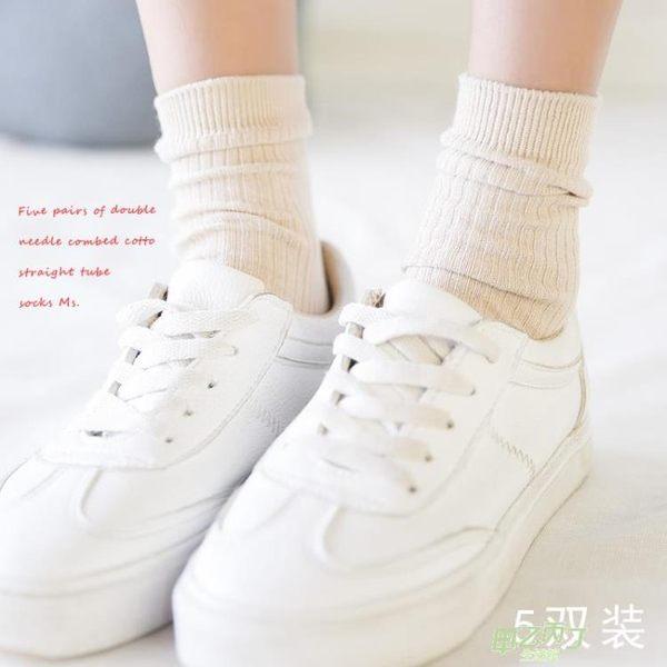 襪子女春秋薄中筒襪正韓學院風日系純色堆堆襪秋冬款長筒運動棉襪