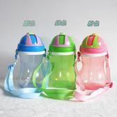 水壺 外出 出遊 學習水壺 背帶水壺 彈壓吸管 三色 寶貝童衣