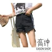 EASON SHOP(GU6913)實拍側邊雙條紋前短後長毛邊抽鬚刷破割破洞高腰牛仔短褲女熱褲寬鬆顯瘦修身寬褲